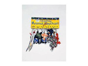 Wholesale: Sandbag Animal Key Chains