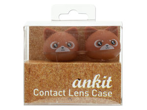 Wholesale: Brown Kitty Contact Lens Case