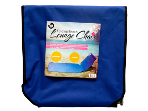 Wholesale: Folding Lounge Chair