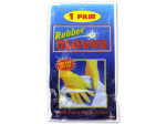 Multi-Purpose Rubber Gloves