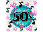 18 pack 50s party napkins